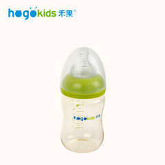 Simple and wide bore PPSU milk bottle PPSU baby mi blue