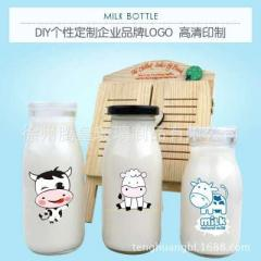 Glass milk bottle milk bar special glass milk bott 200ML bottle PE plastic cover