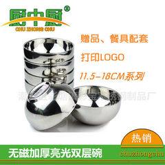 厂家直销不锈钢双层焊边亮光碗 无磁加厚隔热碗米饭碗厨房用品 11.5cm