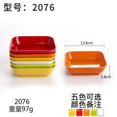 A5密胺彩色米饭碗调料碗快餐塑料方形碗汤碗家用火锅餐具厂家批发 2076 红色