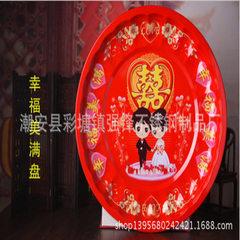 结婚用品婚庆用品新娘嫁妆 大红喜庆盘 百合盘 果盘大托盘 茶盘 25cm
