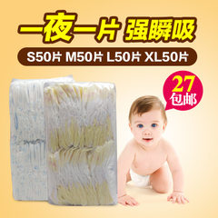 Simplified diapers wholesale grade 1 products ultr s