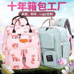 Fashionable mummy bag with large capacity, double  For more styles, please consult