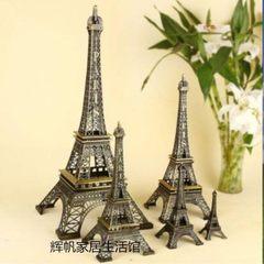 zakka杂货埃菲尔铁塔金属模型创意巴黎铁塔工艺品礼品 家居摆件 古铜色 8厘米 送盒子