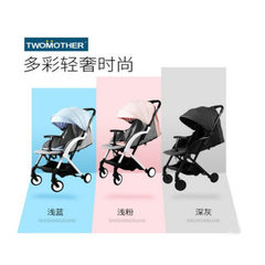 Baby strollers light folding portable baby strolle Light blue - the fashion version