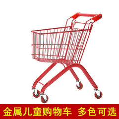 Children`s supermarket shopping cart baby over eve Red PVC red and black wheels
