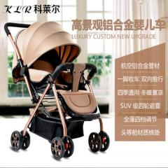 Aluminum alloy high landscape two - way can sit on Upgrade to green