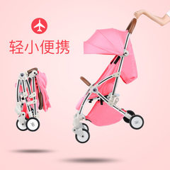 NGLATOO baby stroller portable umbrella cart foldi Pink - white bar