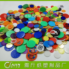 Professional custom plastic coin casino game gold  Please contact customer service for quotation