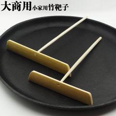 纯天然楠竹煎饼果子耙子竹蜻蜓刮子家用厨房小工具批发摊煎饼工具 14厘米竹靶子