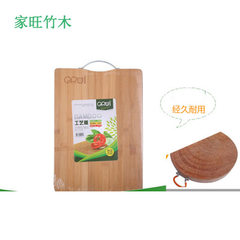 Manufacturer direct selling bamboo vegetable board 36 * 34/24 (30)