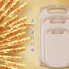 小麦秸秆菜板pp切菜板水果稻谷壳案板硅胶分类厨房粘板切塑料砧板 米杏色中号33*20*0.9