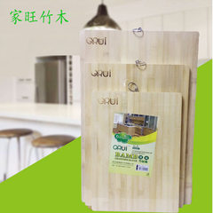 Factory direct sale natural bamboo board 10 yuan s 36 # 26 * (30)