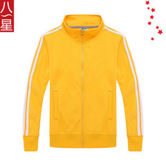 Autumn winter 2017 new outdoor leisure sports stan yellow XXL