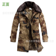 Desert camouflage cotton coat men`s winter cotton  Desert camouflage cotton coat [general style] 185