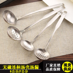 Wholesale stainless steel magnetic stainless steel 6 cm hotpot spoon
