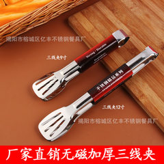 Stainless steel three-wire clip non-magnetic stain Three-wire clip 9