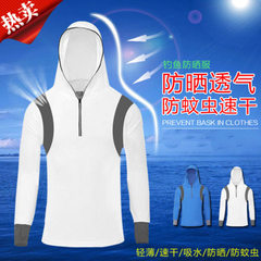 Fishing sun-protective clothing men`s summer fast  Blue header m