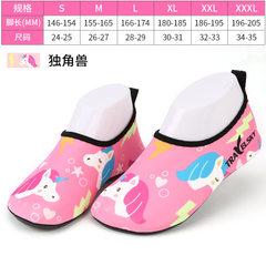 Beach barefoot diving swim su xi shoes outdoor wad Unicorn for children S (24-25)
