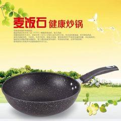 Non-stick rice and stone pan pan pan pan pan pan p 30 cm