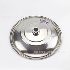Manufacturer wholesale stainless steel with magnet 30 cm