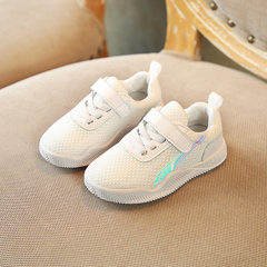 Hot style children`s net shoes fashion casual shoe white 21