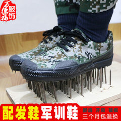 Factory directly approved liberation shoes men`s m Camouflage color (military training) 34