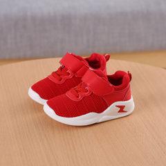 2017秋季新款儿童运动鞋女童休闲鞋宝宝飞织网布鞋透气童鞋跑步鞋 红色 21