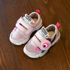 Summer net shoes sneakers men`s children`s shoes w 202 pink leakage 23 yards / 14.5cm in length