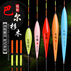 Special fishing gear balsa wood floating-buoy with The infinite WJ - 01