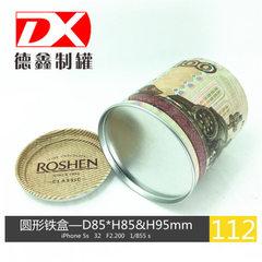 储钱鐵罐 卢布英镑存钱罐85直径 马口铁盒 礼品包装厂家现模定制 D85*H85mm