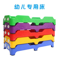 New children`s plastic bed kindergarten plastic be red