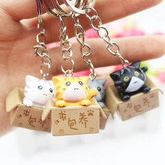 The cute cartoon asks to keep the cat key ring pen Pack cats with mixed hair