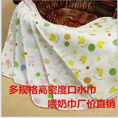High density double gauze towel saliva towel baby  High density double layer 20*20
