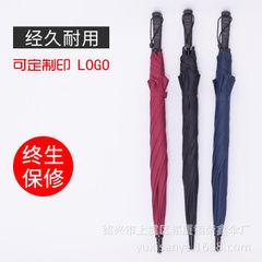 安若晴天品牌 雨伞长柄晴雨两用直杆自动礼品广告伞定制LOGO批发 紫色