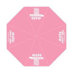 雨伞批发厂家直销10骨超大折叠伞 礼品广告伞定做定制logo可印字 可定制 参见图片