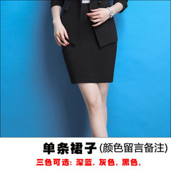 Professional suit women 2018 new fashionable short Ordinary skirt (color note) xl