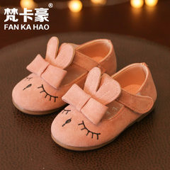 New style girls` shoes in spring 2018, Korean vers F89 powder 15-19 one hand, 5 pairs