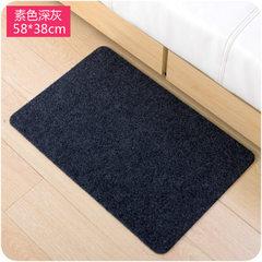 Simple anti-skid porch grey-foot mat kitchen bedro Plain dark gray 58 * 38 cm