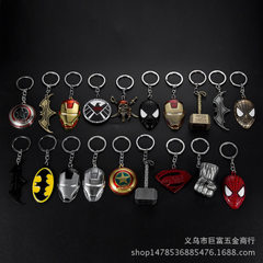 Avengers captain America spider man car key ring m The hammer 2