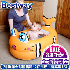 Bestway baby inflatable swimming pool thickens bab Square pool 51116