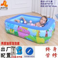 Spot sales of inflatable baby swimming pool househ Qidan OPP package 125*98*36 The pool price