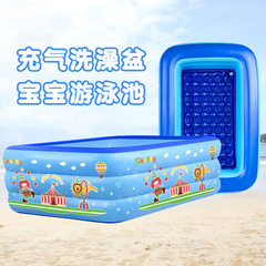 Baby swimming pool baby bathing basin inflatable o Second floor 120 cm * 85 * 35 cm