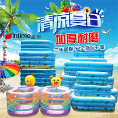 Yingtai zhengpin inflatable swimming pool thickens 1.1 meter 2-ring rectangular printing pool 110*90*40cm