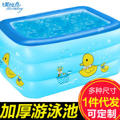 Meilach children`s inflatable swimming pool the fa 2 ring 1.2m standard set meal