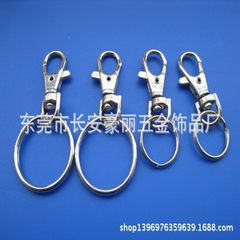 Manufacturer low price zinc alloy dog buckles larg Environmental protection Li color 2.8 to 3 g