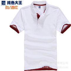 Pure color king, double color collar men`s short s White/red wine xs