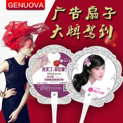 Advertising fan customized advertising fan customi 15 x16