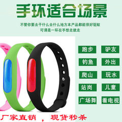 Natural plant solid (mosquito repellent buckle) so Mosquito repellent bracelet