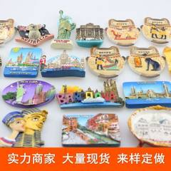 Professional custom-made souvenir resin refrigerat 12070